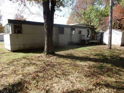 Mobile Home at 82 N. Outer Dr. Vienna, OH