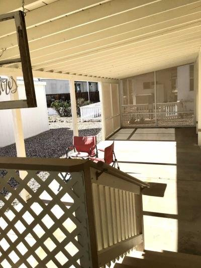Multi-use patio area