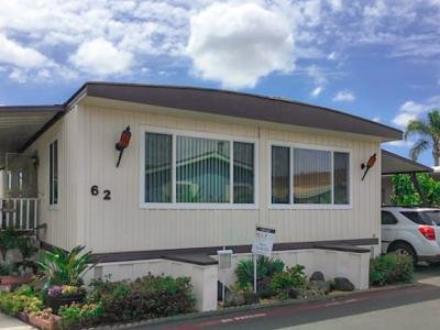 Mobile Home at 12861 West St #62 Garden Grove, CA 92840