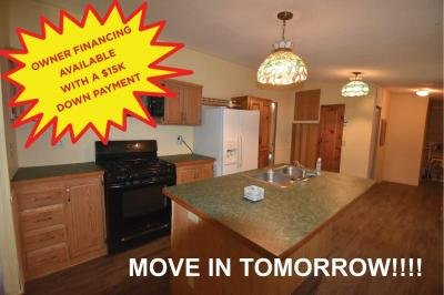 Mobile Home at 326 Atomic Project Rd, Lot 26 Ballston Spa, NY 12020