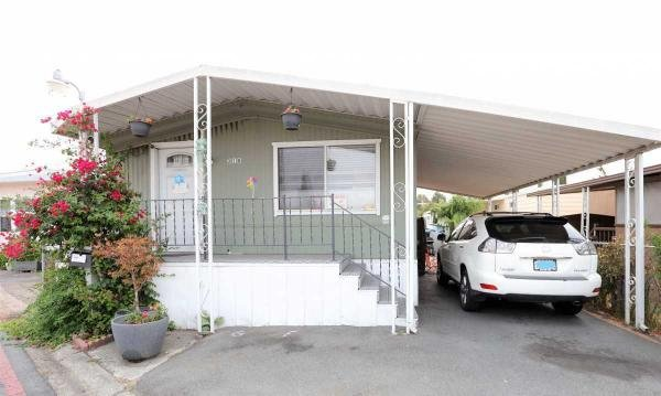 1977  Mobile Home For Rent