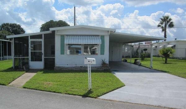 CARR Mobile Home For Rent