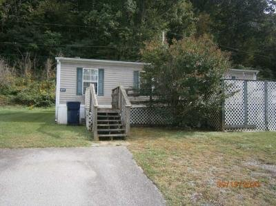 Mobile Home at 517 Weeping Willow Lane Elliston, VA 24087