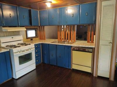 Mobile Home at 1541 Guenevere Street Streetsboro, OH 44241