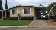 Photo 2 of 8 of home located at 1425 Cherry Ave #157 Beaumont, CA 92223