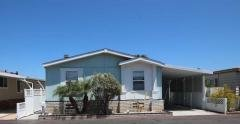 Photo 1 of 46 of home located at 20701 Beach Blvd #119 Huntington Beach, CA 92648