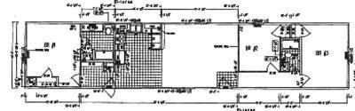 Mobile Home at 13970 Brianboru Aveune Rosemount, MN 55068