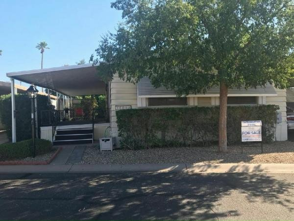 1977 National Mobile Home For Sale