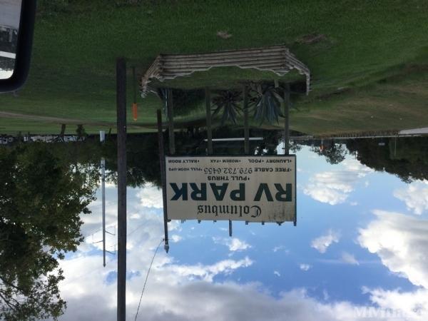 Photo of Columbus RV Park and Campground, Columbus, TX