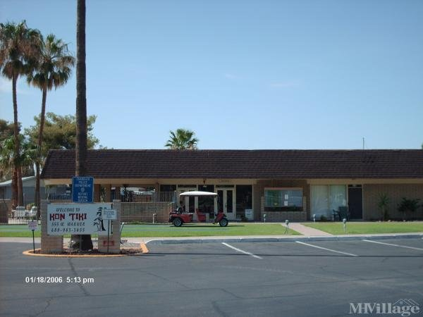 Photo 1 of 2 of park located at 555 West Warner Road Chandler, AZ 85225